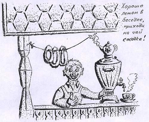 Беседка садовая своими руками Хорошо летом в беседке, приходи на чай соседка!
