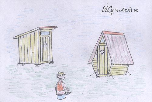 Дачные туалеты